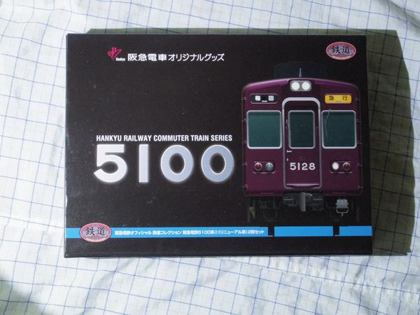 IMGP9626_R.jpg