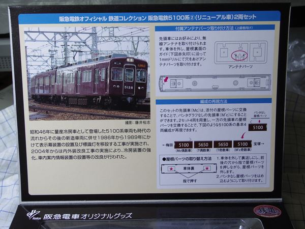 IMGP9629_R.jpg