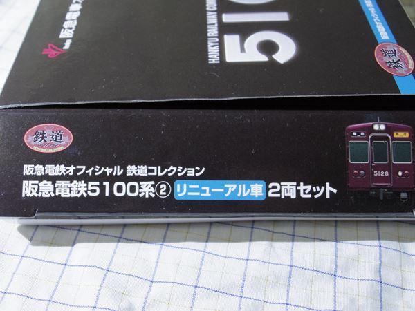 IMGP9635_R.jpg