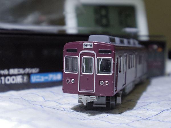 IMGP9653_R.jpg