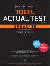 Actual Test S 2nd