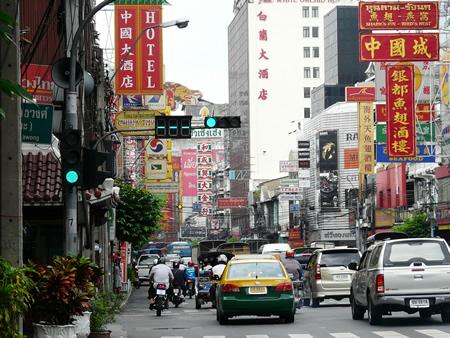 Chinatown Massage Area