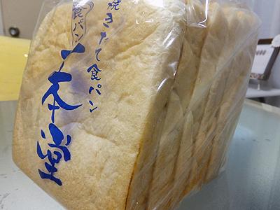 一本堂の食パン
