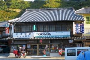 hiroshima201511 (30)