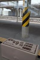 hiroshima201511 (34)