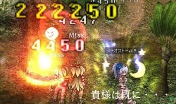 影葱1-1