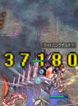 ポケモン1-1