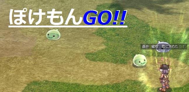 ポケモン8-1