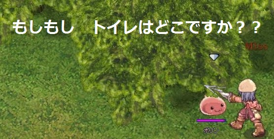 トイレ5(タイトル)