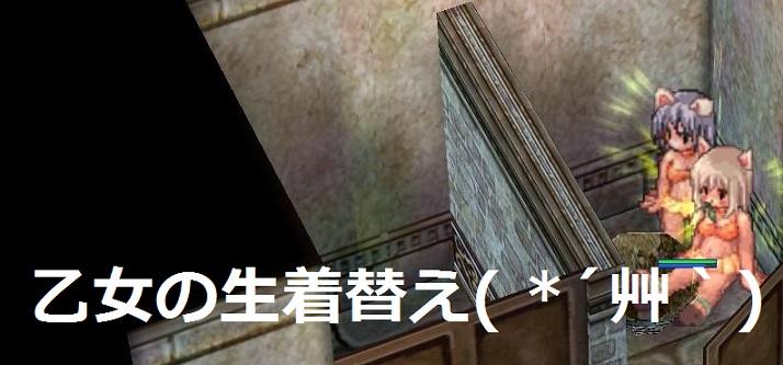 93さん1(タイトル)