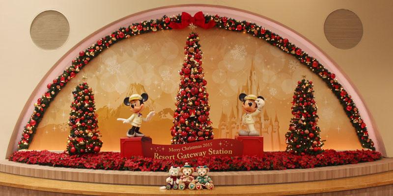 Merry Christmas 2015 Resort Gateway Station