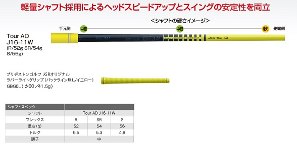 JGR-2.jpg