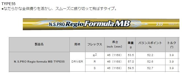 RF-MB.jpg
