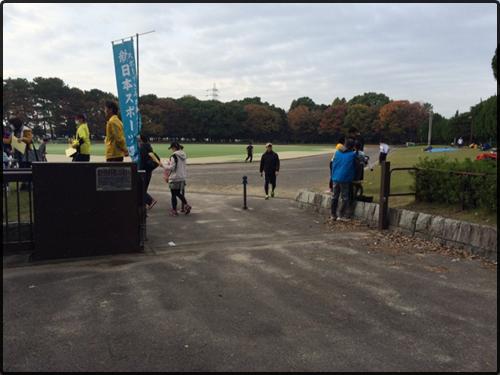 庄内緑地マラソン1