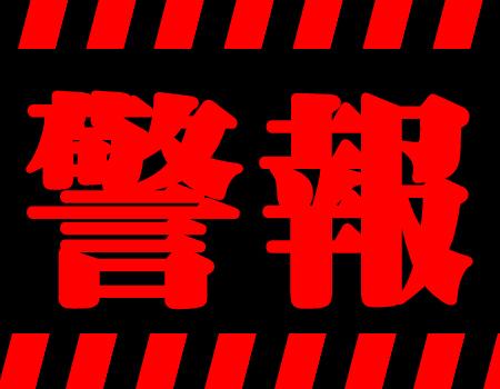 2015年11月23日 - 競馬伝説Live...