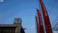 tubasa-blog-094-04.jpg