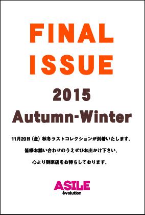 2015-16FW-DM11月表