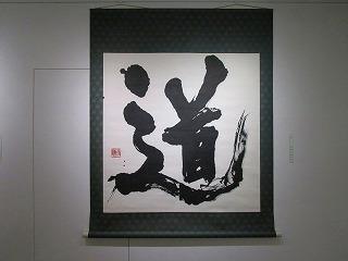 H27年昴書展 009
