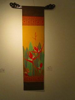 H27年やまぼうし工芸展 016