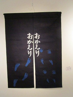 H27年やまぼうし工芸展 017