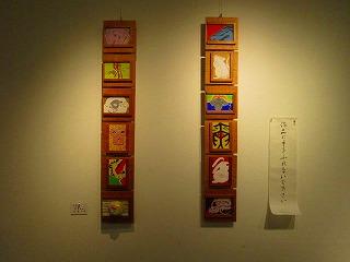 H27年やまぼうし工芸展 014