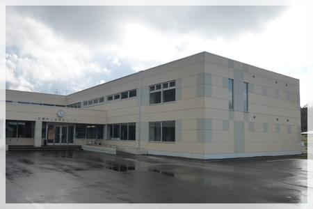 厚岸町社会福祉センター