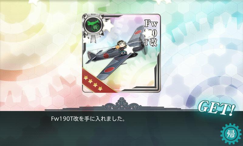 艦これ-044