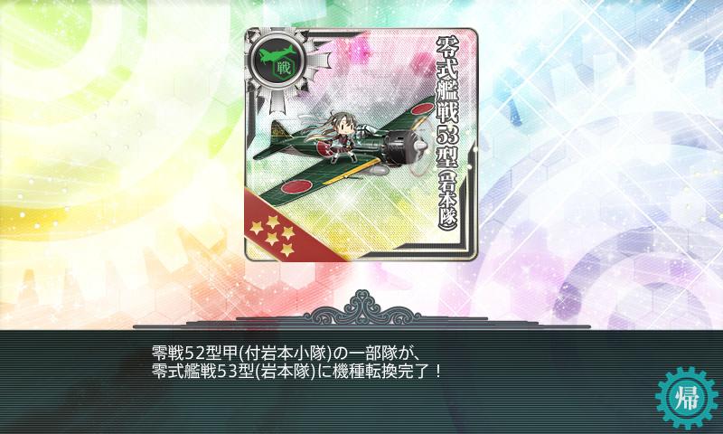 艦これ-077