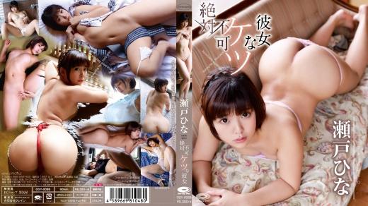 OGY_008B_fixL.jpg