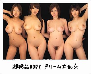 2016020405.jpg