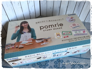 pomrie モニターキット