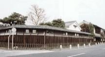近江八幡西川邸