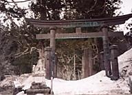 白山中居神社銅鳥居