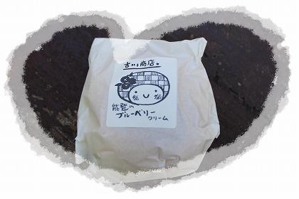 s-koiji151107-IMG_8999