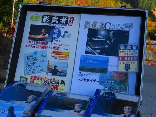 20151101_sinnsyuu_125.jpg