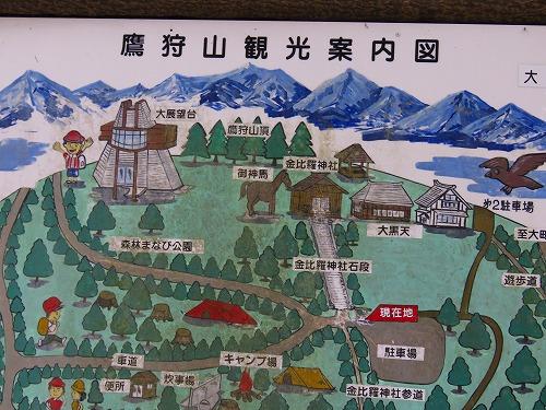 20151101_sinnsyuu_141.jpg