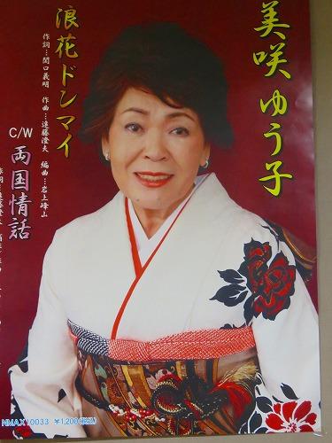 20151104_magoennkashou_49.jpg