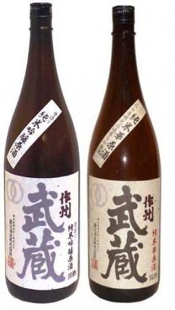 作州武蔵・純米華原酒・昔づくり純米吟醸原酒