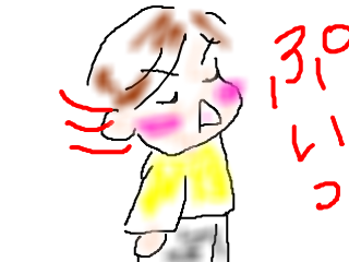 snap_bajiko_201511020363.jpg
