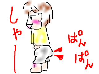 snap_bajiko_2015110204031.jpg