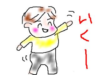 snap_bajiko_2015110204419.jpg