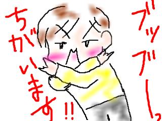 snap_bajiko_201511304035.jpg