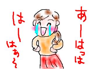 snap_bajiko_2015113234121.jpg