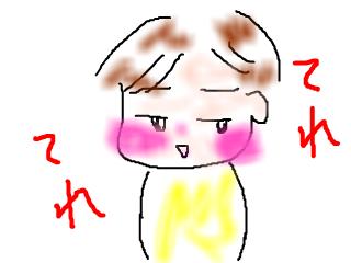 snap_bajiko_201512417183.jpg