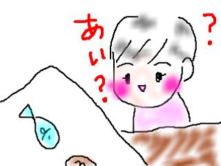 snap_bajiko_2015126202143.jpg
