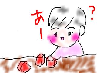 snap_bajiko_2015126202549.jpg