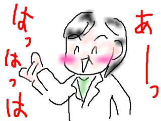snap_bajiko_2015126204042.jpg