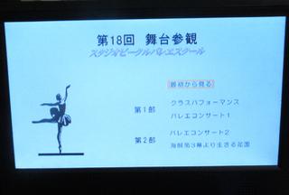 2015111112.jpg