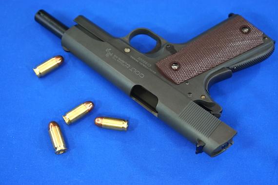 MGC M1911 C&M5