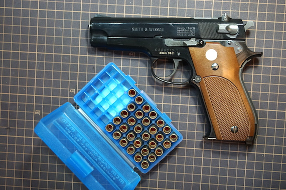 M39発火5